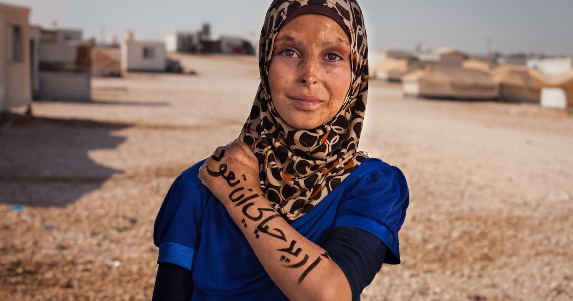 аспирации самая красивая сирийка фото крае